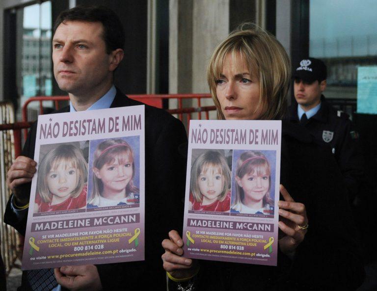 Después de 12 años de su desaparición, detuvieron a un detective — Madeleine McCann