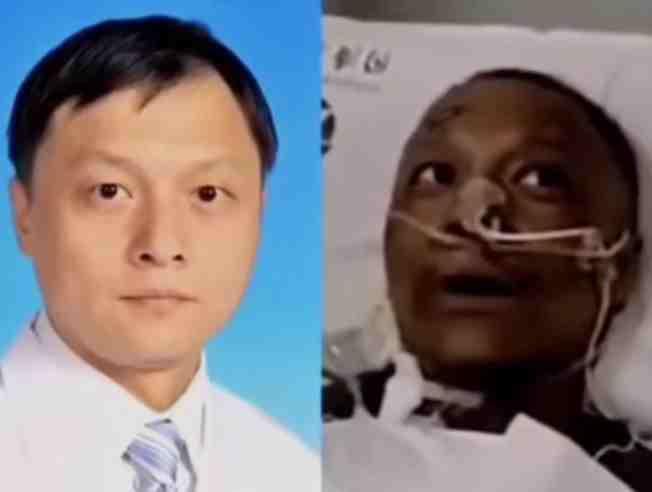 Reaparecio medico chino que habia cambiado de color por el tratamiento — Coronavirus